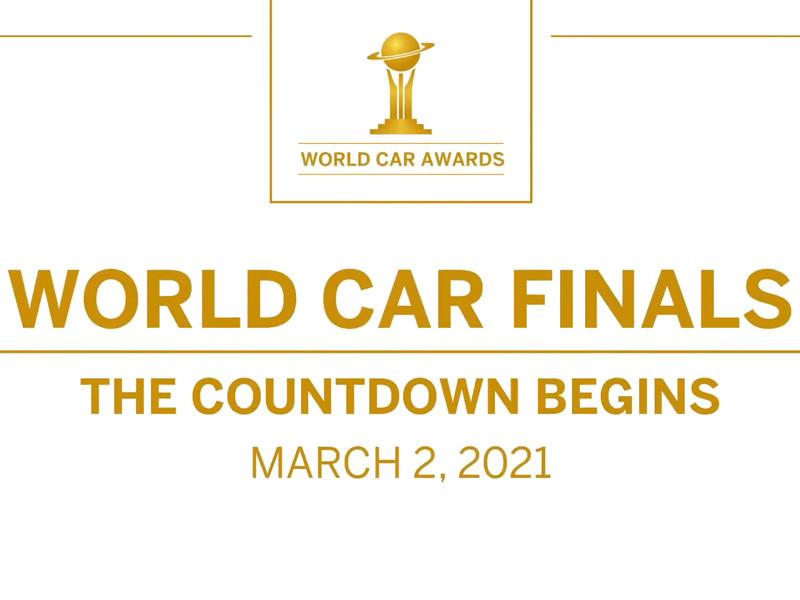 """Организаторы конкурса """"Всемирный автомобиль года"""" огласили список финалистов 2021 года"""