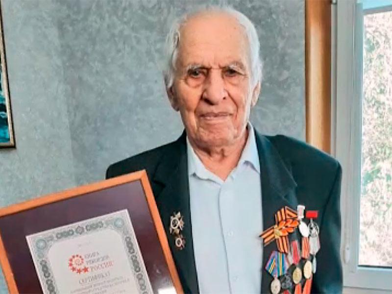 Житель села Архипо-Осиповка Иван Курбаков, который недавно отметил столетний юбилей, получил сертификат, подтверждающий его звание старейшего в России водителя
